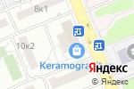 Схема проезда до компании Keramogranit ru в Москве