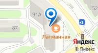 Компания Zемфира на карте