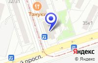 Схема проезда до компании ТЦ КОМУС-ПЕРОВО в Москве