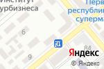 Схема проезда до компании Магазин бытовой химии и зоотоваров в Донецке