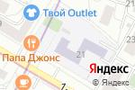 Схема проезда до компании Acro-Mix в Москве