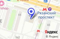 Схема проезда до компании МЕБЕЛЬНЫЙ МАГАЗИН РИЛ-46 в Москве