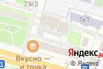 Схема проезда до компании Магазин фруктов и овощей на Рязанском проспекте в Москве