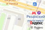 Схема проезда до компании Солярис в Москве