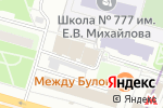 Схема проезда до компании Honest в Москве