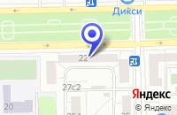 Схема проезда до компании НОТАРИУС ГЕМАЛЬДИНОВА Д.М. в Москве