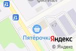 Схема проезда до компании Пятерочка в Черкизово