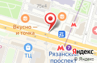 Схема проезда до компании Никтрейд в Москве