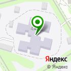Местоположение компании Детский сад №41, Семицветик