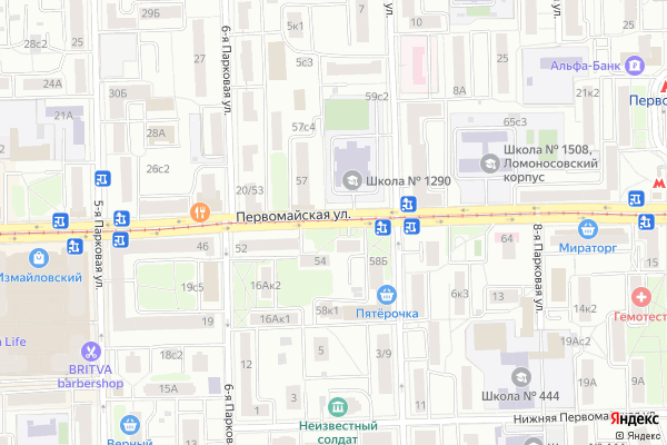 Ремонт телевизоров Улица Первомайская на яндекс карте