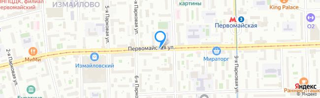 Первомайская улица (пос. Малино)