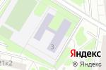Схема проезда до компании Средняя общеобразовательная школа №2090 с дошкольным отделением в Москве