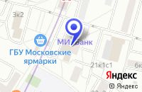 Схема проезда до компании ФЛОРАЙ СТУДИЯ в Москве