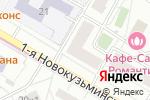 Схема проезда до компании Банкетный зал в Москве