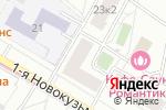 Схема проезда до компании MyIntimMag в Москве