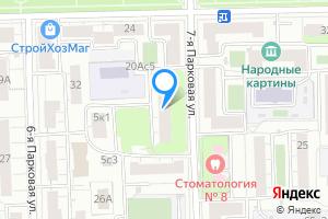 Снять комнату в трехкомнатной квартире в Москве 7-я Парковая ул., 7