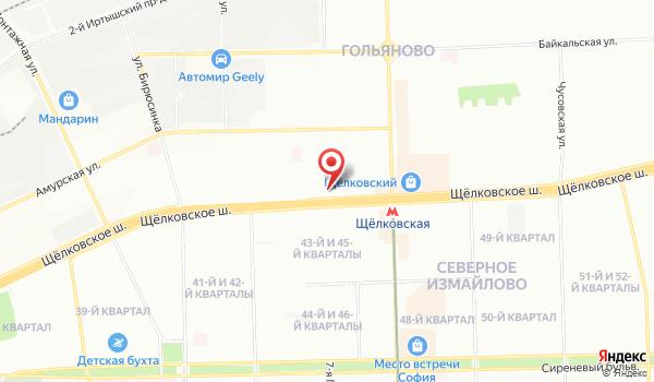 Адрес
