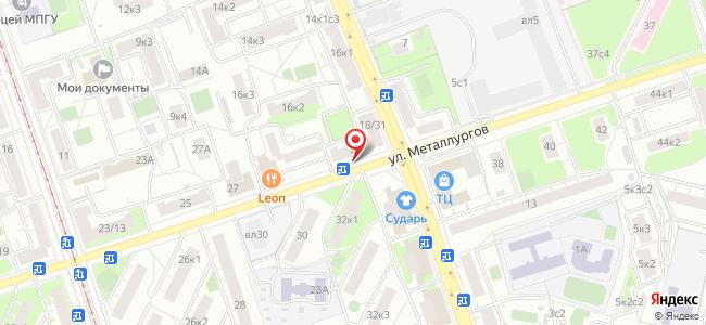 Новогиреевская (ул. Металлургов)
