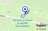 Схема проезда до компании МУЗЕЙ РУССКОЙ УСАДЕБНОЙ КУЛЬТУРЫ КУЗЬМИНКИ в Москве