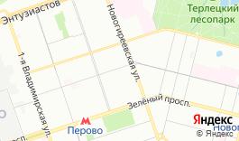 ЛюмиДЕНТ