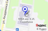 Схема проезда до компании ТФ ИСТФАРМ-ДЕЛЬТА в Москве