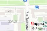 Схема проезда до компании Heshi Design в Москве