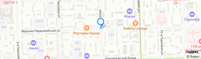 Верхняя Первомайская улица