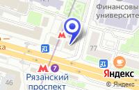 Схема проезда до компании АПТЕЧНЫЙ ПУНКТ НА ХОХЛОВКЕ в Москве