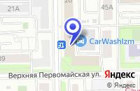 Схема проезда до компании КОНСАЛТИНГОВАЯ КОМПАНИЯ ЕВРОТЭК в Москве