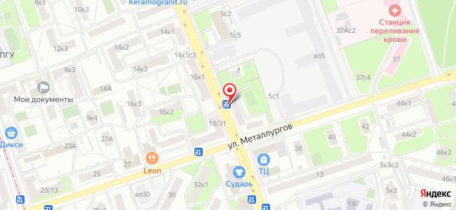 Новогиреевская (ул. Новогиреевская)