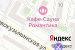 Схема проезда до компании Shop logistics в Москве