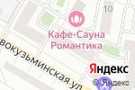 Схема проезда до компании Токката в Москве