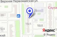 Схема проезда до компании ДИАГНОСТИЧЕСКИЙ ЦЕНТР ГРАТ в Москве