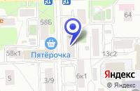 Схема проезда до компании БАГЕТНАЯ МАСТЕРСКАЯ ИЗАБЕЛЬ-Т в Москве