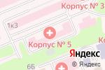 Схема проезда до компании Городская клиническая больница №60 в Москве