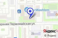 Схема проезда до компании ПТФ СЕБОКС в Москве