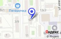 Схема проезда до компании ЦТО РОКАС в Москве