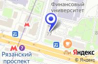 Схема проезда до компании ПАРФЮМЕРНЫЙ МАГАЗИН ЛАНК В.С. в Москве