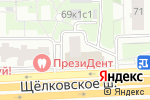 Схема проезда до компании Bella Navtalova в Москве