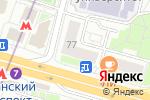 Схема проезда до компании Юнит-Фарм в Москве