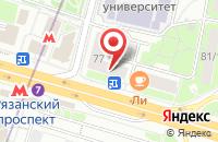 Схема проезда до компании Фирма Вести в Москве