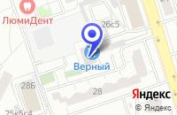 Схема проезда до компании ГУТАУС в Москве