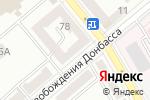Схема проезда до компании ДонРиэлт в Донецке