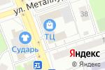 Схема проезда до компании Home Market в Москве