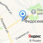 Детская школа искусств с. Федосеевка на карте Старого Оскола