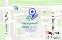 Схема проезда до компании ГУМАНИТАРНЫЙ ЦЕНТР-МУЗЕЙ ТВОРЧЕСТВА АУТСАЙДЕРОВ в Москве
