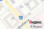 Схема проезда до компании Лилия в Донецке