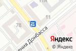 Схема проезда до компании Итоги недели в Донецке