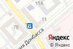 Схема проезда до компании Пресса в Донецке