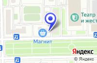 Схема проезда до компании ФИЛИАЛ ПЕРВОМАЙСКИЙ в Москве